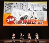 ジャンプフェスタ2019『ハイキュー!!』ステージの様子 (C)ORICON NewS inc.
