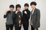 アニメ『ハイキュー!!』キャスト(左から)梶裕貴、村瀬歩、石川界人、内山昂輝
