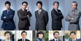 1月期の銀行ドラマ、出演者発表