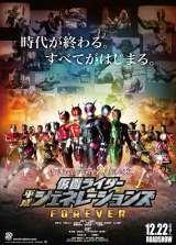 10年ぶり仮面ライダー出演の佐藤健、公式LINEの「観た?」にファン歓喜