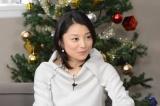 24日放送の『クリスマス☆ゼロ ゼロのアナザーストーリーすべてお見せしますスペシャル』に出演する小池栄子 (C)日本テレビ