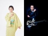 『第69回NHK紅白歌合戦』紅組・石川さゆりのステージにギタリスト・布袋寅泰が参加