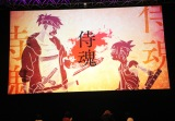 岸本斉史氏の新連載情報が発表された『ジャンプフェスタ』イベントステージの様子 (C)ORICON NewS inc.