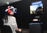 『PS VR』初体験で感じた人の感情