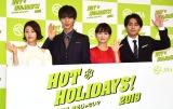 『2019年 JRA 新CM発表会』に参加した(左から)高畑充希、中川大志、葵わかな、柳楽優弥 (C)ORICON NewS inc.