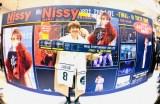 """DVD&BD発売を記念して5大都市のCDショップ訪店をした""""Nissyサンタ"""""""