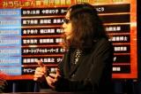 「みうらじゅん賞」の受賞者を発表する『輝け!第21回みうらじゅん賞』が動画配信サービス「GYAO!」で独占配信された