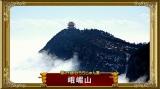 『第21回みうらじゅん賞』を受賞した峨嵋山