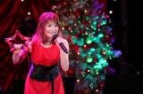 自身初のクリスマスコンサートを行ったMay'n