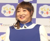 東京ガス『新CM発表会』に出席したジャングルポケット・斉藤慎二 (C)ORICON NewS inc.