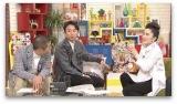 バラエティー特番『ナレーター有吉』(C)テレビ朝日
