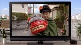 樹木希林さんの「富士フイルム」スペシャルムービーを1回限りで放映