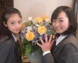 福原遥(右)と今田美桜との美女2ショットにファンから歓喜の声(福原遥公式ブログより)