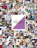 『乃木坂46×週刊プレイボーイ2018』特別付録ポスター