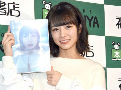 北野日奈子 (C)ORICON NewS inc.
