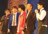 ライブイベント『青春高校ウィンターライブ〜いつか、気づくだろう。今が青春だ〜』の応援に駆けつけた(左から)安藤なつ、小宮浩信、相田周二、大悟、ノブ (C)ORICON NewS inc.