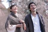 映画『まく子』より場面カット(C)2019「まく子」製作委員会/西加奈子(福音館書店)
