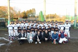 『たまッチ! 平成もプロ野球ありがとうツアーSP』(C)フジテレビ