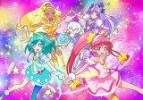 『スター☆トゥインクルプリキュア』のビジュアル (C)ABC-A・東映アニメーション