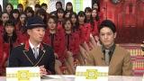 『中居正広のキンスマスペシャル』に出演する中居正広、滝沢秀明 (C)TBS