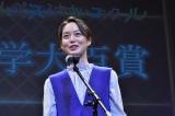 『全国小・中学校リズムダンスふれあいコンクール』の授賞式に登壇した朝倉あき(C)TBS