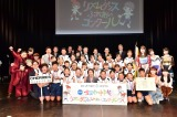 『全国小・中学校リズムダンスふれあいコンクール』小学校・規定曲部門 (C)TBS
