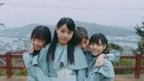 STU48 2ndシングル「風を待つ」場面カット(左から薮下楓、瀧野由美子、岡田奈々、岩田陽菜)(C)STU / KING RECORDS