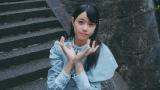 瀧野由美子=STU48 2ndシングル「風を待つ」場面カット(C)STU / KING RECORDS