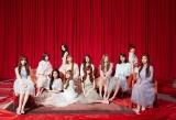 来年2月6日にシングル「好きと言わせたい」で日本デビューするIZ*ONE