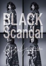 「BLACK Scandal Yohji Yamamoto」のイメージビジュアルに起用された西内まりや