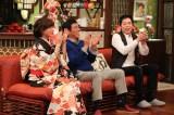 来年1月2日放送の『新春大売り出し!さんまのまんま』に出演する石原さとみ、明石家さんま、今田耕司 (C)カンテレ