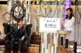 来年1月3日放送の『よく元気でいられますね!?』に出演する(左から)堀 大輔、内田嶺衣奈 (C)フジテレビ