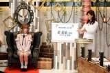 来年1月3日放送の『よく元気でいられますね!?』に出演する(左から)梁 愛美、内田嶺衣奈 (C)フジテレビ