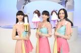 2019年1月1日放送、Eテレ60周年特番『Eうた♪ココロの大冒険』Perfumeが人形劇に挑戦(C)NHK