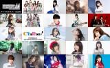 12月29日放送、NHK・BSプレミアム『アニソン!プレミアム!』(C)NHK