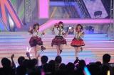 CYaRon!=12月29日放送、NHK・BSプレミアム『アニソン!プレミアム!』(C)NHK