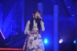 上坂すみれ=12月29日放送、NHK・BSプレミアム『アニソン!プレミアム!』(C)NHK