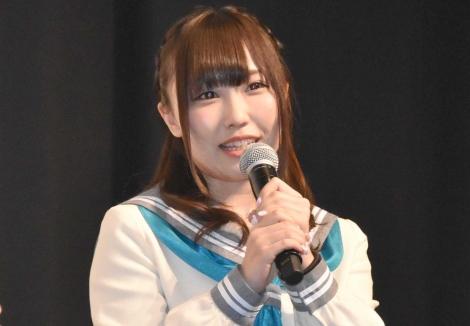 映画『ラブライブ!サンシャイン!!The School Idol Movie Over the Rainbow』の完成披露試写会に登壇した鈴木愛奈 (C)ORICON NewS inc.