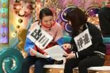 本物の収録でADの仕事に挑戦した岡田結実。『アメトーーク!』年末SPは12月30日放送(C)テレビ朝日