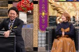 『有吉大反省会 2時間半SP ドキッ!アイドルだらけの衝撃カミングアウト2018』に出演する矢口真里(左) (C)日本テレビ