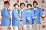 『第69回NHK紅白歌合戦』のリハーサルに参加した純烈 (C)ORICON NewS inc.