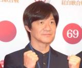 『第69回NHK紅白歌合戦』のリハーサルに参加した内村光良 (C)ORICON NewS inc.