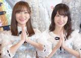 『第69回NHK紅白歌合戦』のリハーサルに参加したAKB48(左から)指原莉乃、横山由依 (C)ORICON NewS inc.