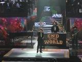「サザンカ」を披露したSEKAI NO OWARI=『第60回日本レコード大賞』 (C)ORICON NewS inc.