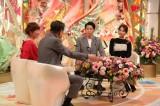 『新婚さんいらっしゃい!美人モデルSP』に出演する近藤千尋&太田博久夫妻(C)ABC