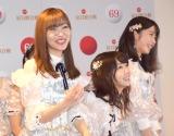 『第69回NHK紅白歌合戦』のリハーサルに参加したAKB48 (C)ORICON NewS inc.