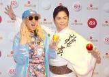 『第69回NHK紅白歌合戦』のリハーサルに参加した(左から)DJ KOO、三山ひろし (C)ORICON NewS inc.