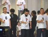 『第69回NHK紅白歌合戦』のリハーサル (C)ORICON NewS inc.