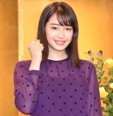 2019年度前期の朝ドラ『なつぞら』のヒロインに決定した広瀬すず(C)ORICON NewS inc.