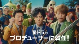 『星のドラゴンクエスト』のプロデューサー就任する(左から)草なぎ剛、稲垣吾郎、香取慎吾